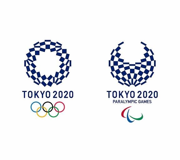 2020年東京奧運會