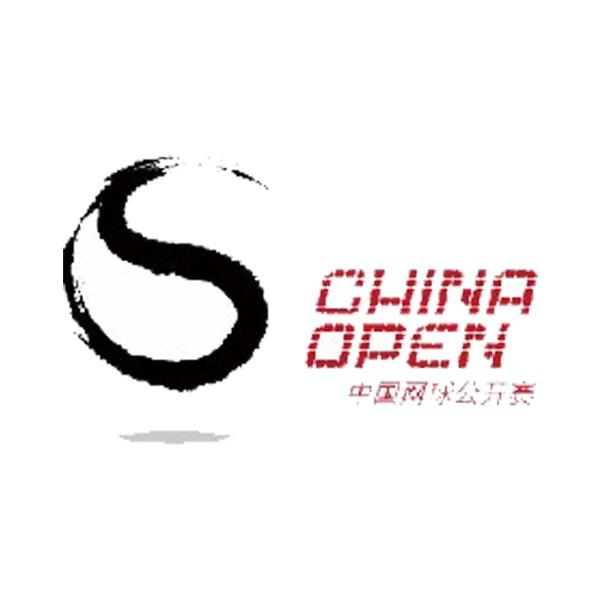 北京中國網球公開賽體育推廣有限公司
