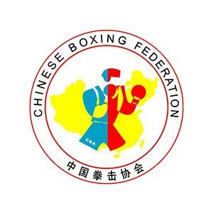 中國拳擊協會