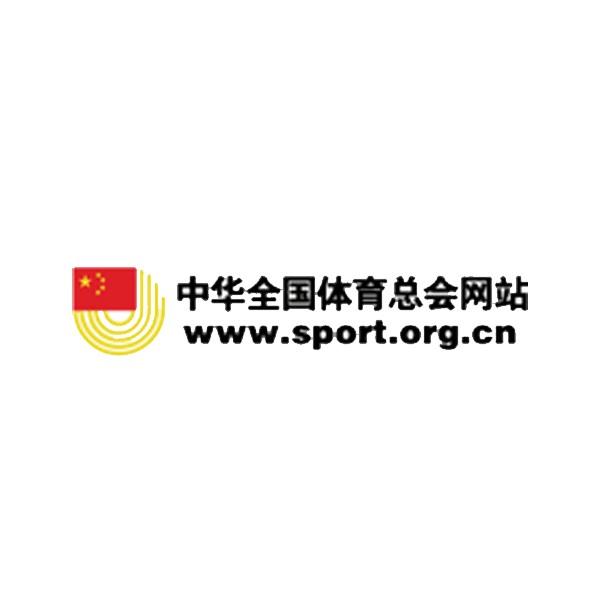 中華全國體育總會