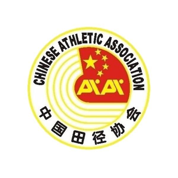 中國田徑協會