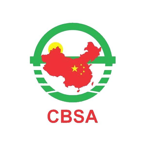 中國臺球協會