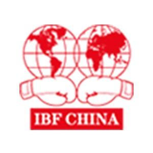 IBF中國