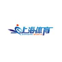 上海市體育局