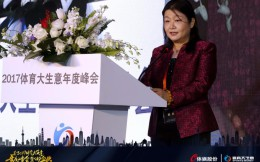 中國體育新聞工作者協會副主席溫文為體育產業年度峰會致辭