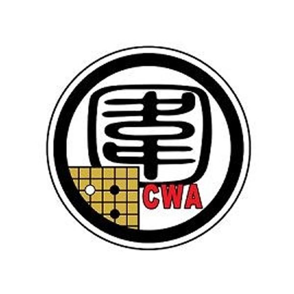 中國圍棋協會