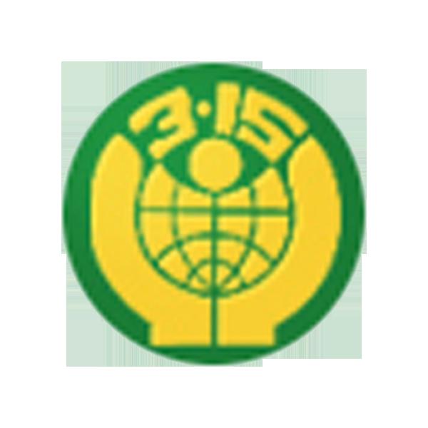 北京市消費者協會