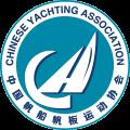 中國帆船協會