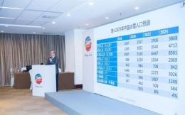 《中國冰雪產業發展潛力報告》發布:2025年中國冰雪人口將達3026萬人