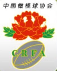 橄欖球協會
