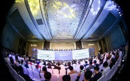 2019第四屆體育營銷峰會落幕:六大演講+三大論壇助力上海構建體育名城