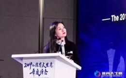 當代明誠副總裁兼董秘高維:亞洲杯65年中國企業零贊助歷史將告終