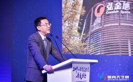 弘金地CEO劉豐寧:做體育要選對路,堅持走
