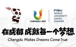 中國或成東京奧運推遲的最大受害者:大運會、全運會全涼  北京冬奧會也受損失