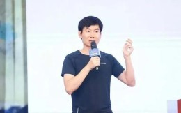 他為發工資抵押北京唯一住房,放棄賽事經營電商營收700萬