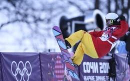 北京2022年冬奧會和冬殘奧會火炬外觀設計征集公告