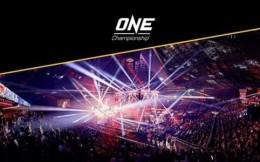 簽約多家科技企業!小米、英特爾、惠普和羅技成為ONE冠軍賽全球戰略合作伙伴
