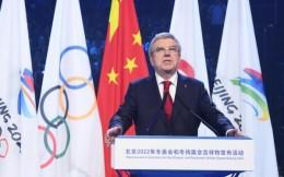 巴赫:北京冬奧會籌辦進展順利 相關方需考慮如何借力東京奧運會