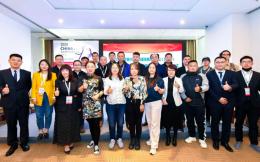 體育教育行業高質量發展高峰論壇在京舉辦 推動服務標準化