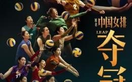 早餐12.4|?《奪冠》將代表中國內地角逐奧斯卡 2020北京馬拉松取消