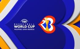 國際籃聯發布2023年男籃世界杯賽事logo
