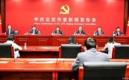 """北京""""十四五""""體育發展重點敲定:高標準籌辦冬奧會冬殘奧會,提升體育事業發展水平?"""