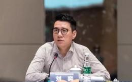 足協秘書長劉奕:限薪可鼓勵中國球員留洋 正在跟德甲、西甲談球員輸送
