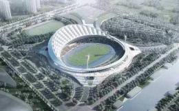 海南成立自貿創新體育產業研究院