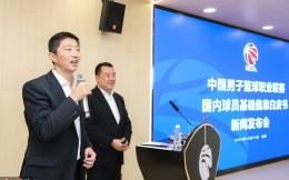CBA全明星周末擬2021年3月份在青島舉行,二進宮高管曾力薦武漢遭否