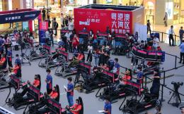 2020粵港澳大灣區賽車模擬器大獎賽總決賽即將來襲