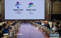 北京冬奧組委召開主席辦公會研究部署冬奧籌辦重點工作