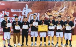 2020中國籃球公開賽系列活動·大區賽落戶青島,全國各城冠軍踏上新征程