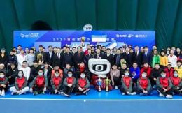 2020首創置業中網業余聯賽完美收官 掀網球風暴讓活力重新登場