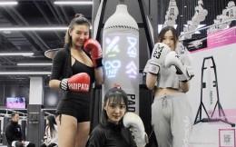 瑞騰全球體育科技創新服務平臺企業介紹:PADIPATA——開啟智能健身新時代