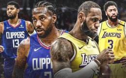 新賽季NBA常規賽今日揭幕 洛城德比一觸即發央視卻不播