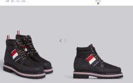 Thom Browne為紅白藍條紋注冊商標 遭Adidas等品牌反對