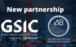 瑞騰國際體育科技集團與微軟全球體育創新中心達成戰略合作