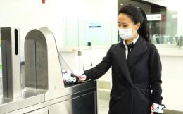 數字人民幣北京冬奧試點應用在地鐵大興機場線啟動