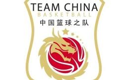 中國籃協官宣:收回中國籃球之隊商務運營權,改由自己運營