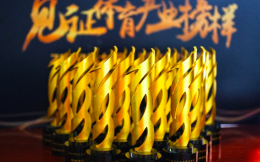 2020體育大生意16大獎項揭曉,李寧、易建聯榮膺年度體育產業人物