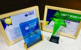 New Balance踐行企業領導力,斬獲2020年度雇主品牌領域兩項殊榮
