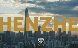 早餐1.9 |英雄聯盟S11總決賽落地深圳 曝2023亞洲杯預算5.7億元