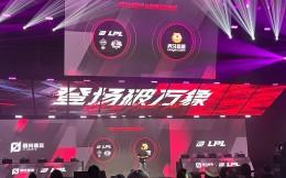 虎牙直播獲得2021 LPL直播平臺獨家賽事版權