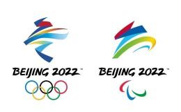 北京冬奧會延慶賽區配套設施完工率超95%