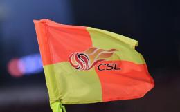 粵媒:上海步廣州后塵加入新賽季中超賽區申辦行列