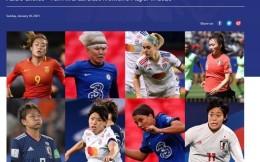 亞洲足球小姐候選名單出爐 唐佳麗、吳海燕入選