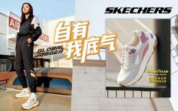 助力奧運舞者!斯凱奇首款專業街舞鞋款正式亮相