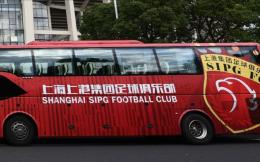 足球報:上海上港中性名稱,已擬定為上海海港隊