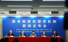 疫情是否會影響2022北京冬奧會?國家衛健委:問題不大