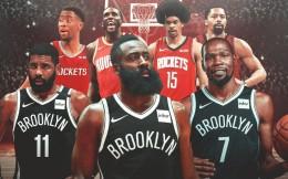 體育產業早餐1.14|四方交易達成哈登將赴籃網組三巨頭 喬丹體育更名為中喬體育